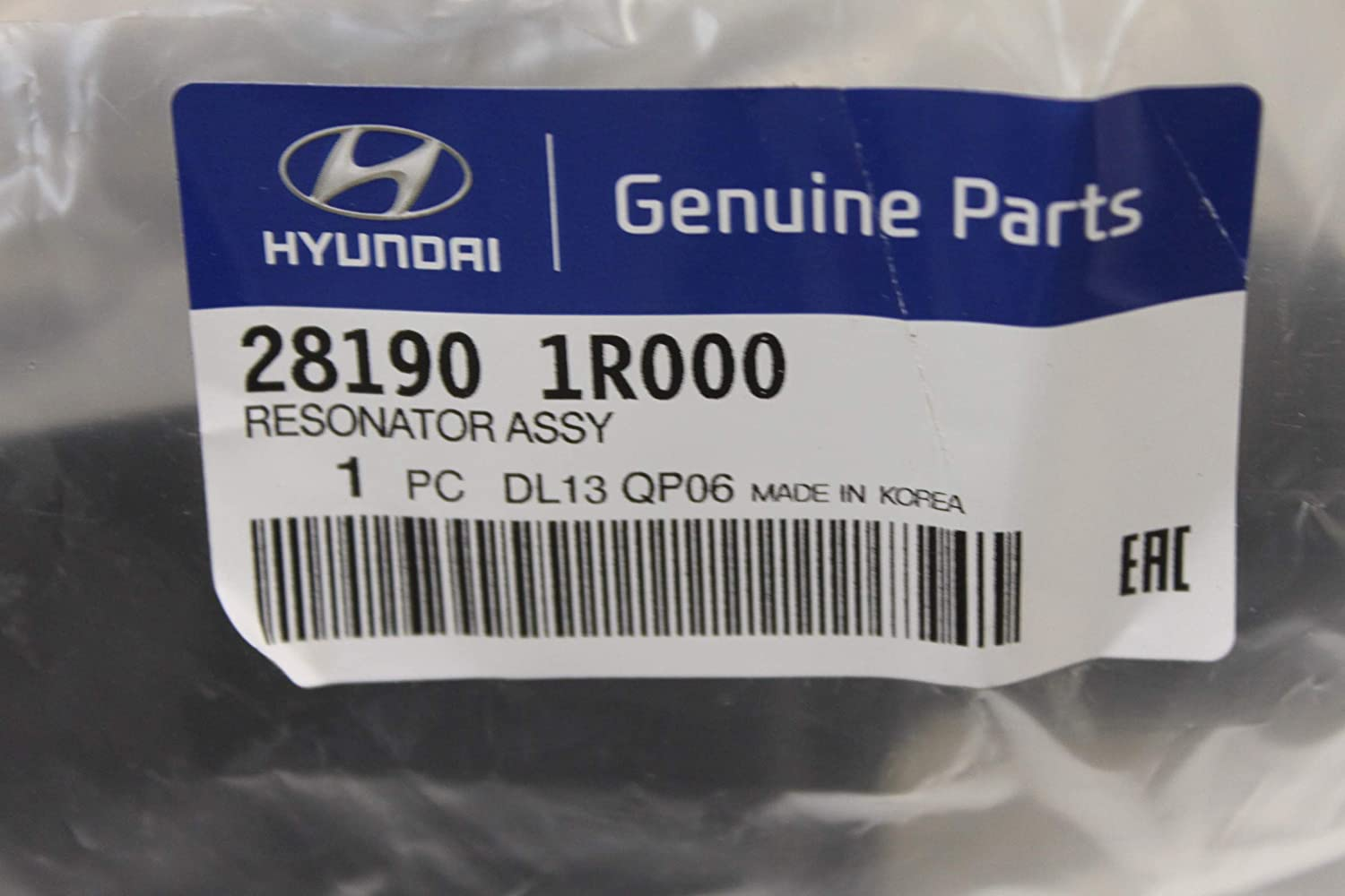 GENUINE AIR INTAKE RESONATOR 281901R000 FOR HYUNDAI ACCENT 2012-2017