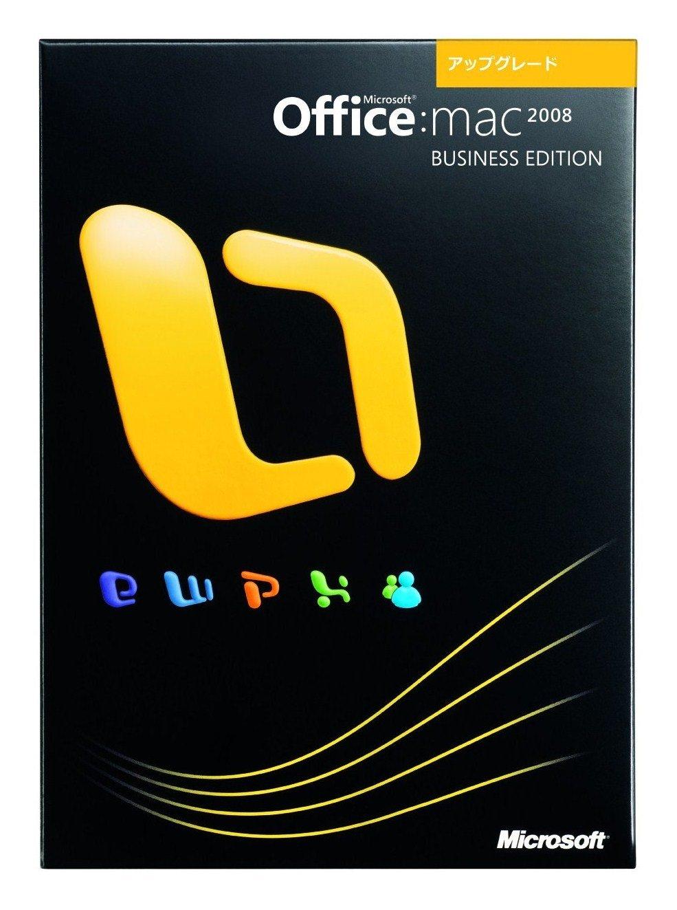 【旧商品】Office 2008 for Mac Business Edition (日本語版) アップグレード B002LH5ISO Parent
