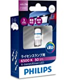 PHILIPS(フィリップス) ライセンスランプ LED バルブ T10 6500K 50lm 12V 0.9W エクストリームアルティノン X-treme Ultinon 車検対応 3年保証 1個入り 127996500KX1