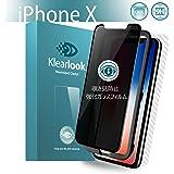KlearLook Iphone x用 「プライバシー防止系列 3D湾曲まで保護」 覗き見防止 強化ガラスフィルム 「貼り付け易い道具付き」 フルカバー 全面保護フィルム(液晶面1枚+背面1枚 ) (Iphone x)