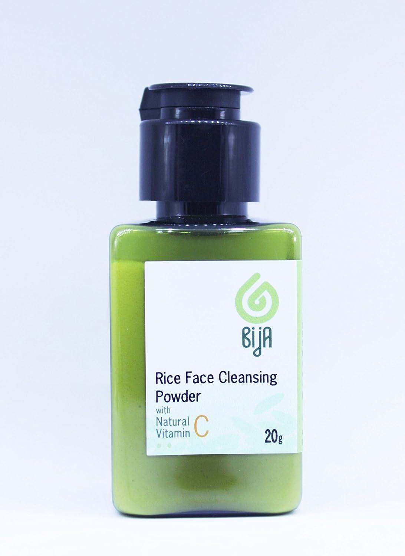 Natural Rice Face Cleansing Powder, Face Wash Powder with Tumeric and Natural Vitamin C (100% Natural), 0.7 Oz
