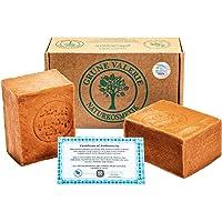 Grüne Valerie® Set de jabón original de Alepo 2 x 200g (400g) con 40%/60% de aceite de laurel/aceite de oliva, valor PH…