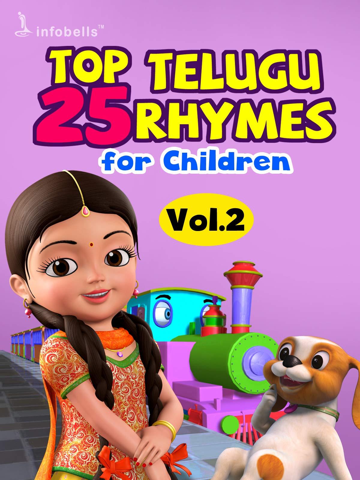 Top 25 Telugu Rhymes for Children Vol. 2 on Amazon Prime Video UK