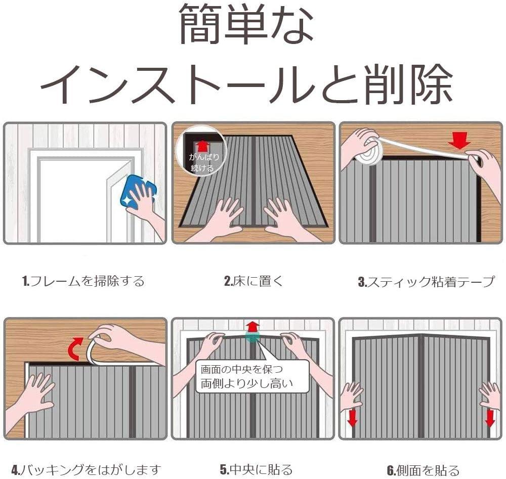 Per Porta Ingresso del Balcone//Terrazzo//Scorrevole Zanzariera Magnetica Per Porta,Rete Super Fine Chiusura Automatica Con Facile Montaggio