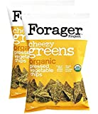 Forager Glueten Free Corn Free Organic Vegetable Chips 5oz, 2 Pack (Cheezy)