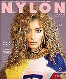 NYLON JAPAN 2016年2月号[雑誌]