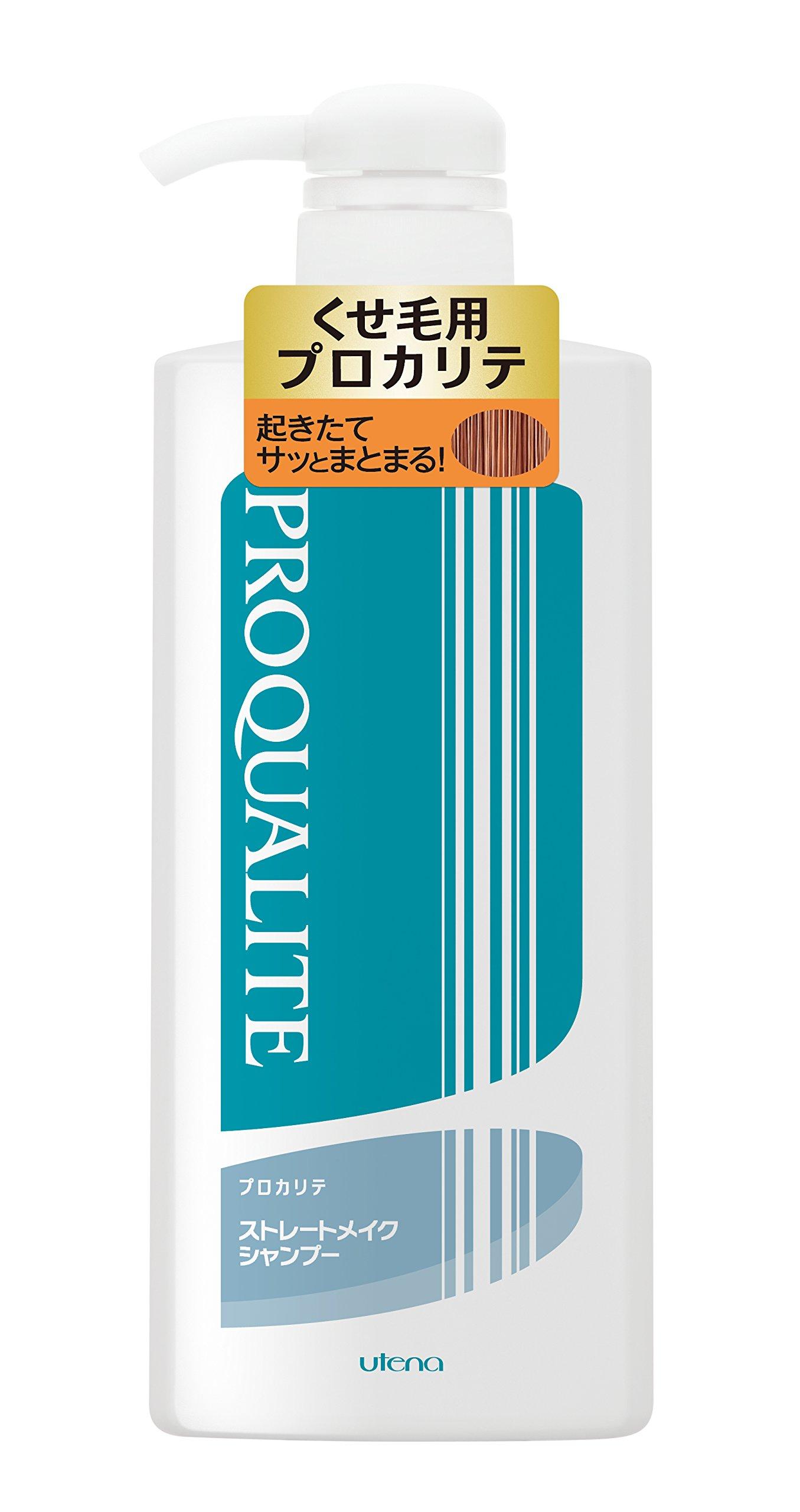 Self straight perm kit - Utena Proqualite Shampoo Straight Make Shampoo C Large 600ml For Frizz Hair Japan