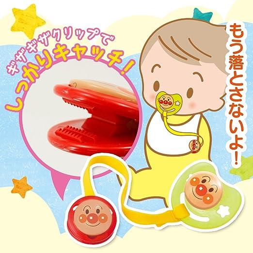 Amazon.com: Anpanman 157699 - Juego de chupetes para bebé: Baby