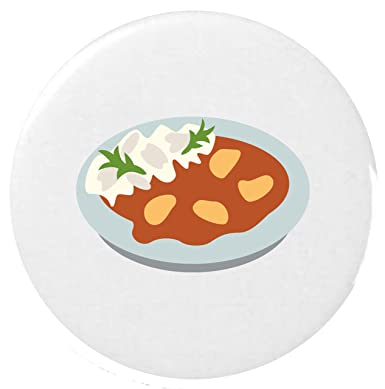 Curry And Rice Emoji 25mm Button Badge: Amazon co uk: Clothing
