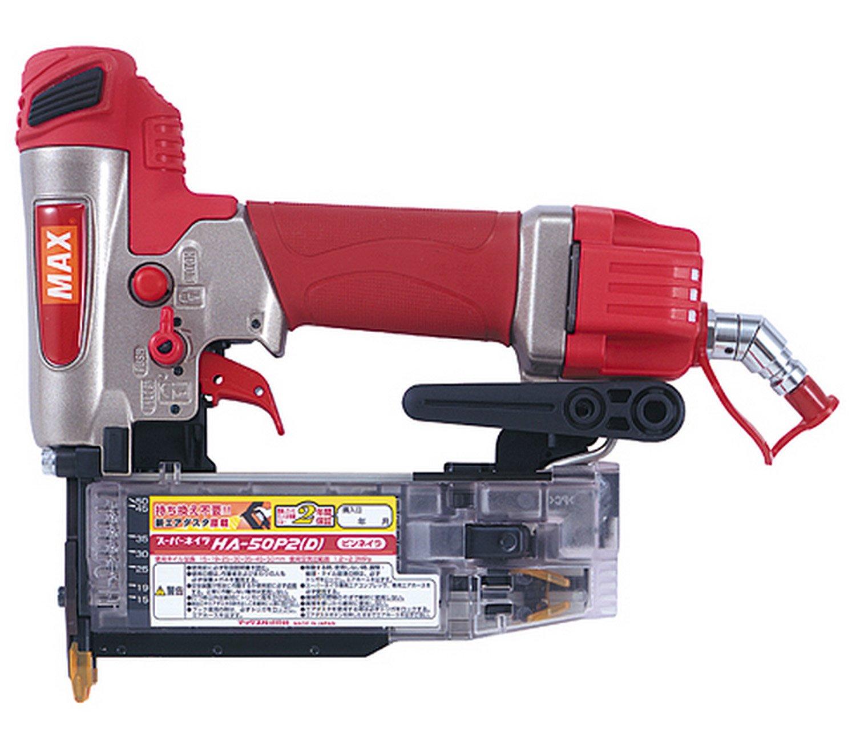 マックス(MAX) 高圧ピンネイラ HA-50P2(D) B003B33ODI