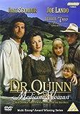 Dr Quinn - Medicine Woman Series 2  [DVD]