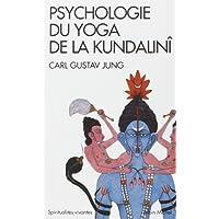 Psychologie du yoga de la Kundalinî