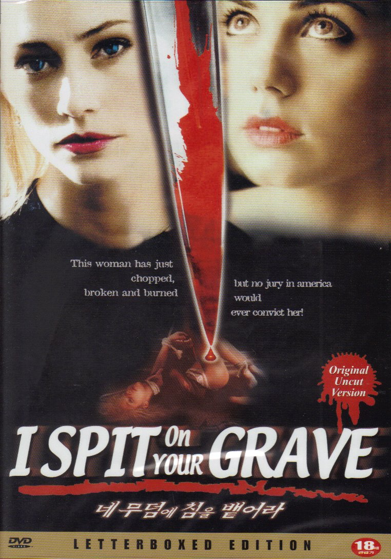 Amazon.com: I Spit on Your Grave (Import, All Regions ...