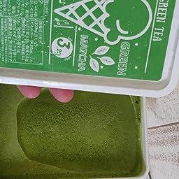 Amazon 糖質オフ70 お菓子 低糖質プレミアムアイス Isupreme チョコがごろごろチョップドチョコ味 1000ml カラダにうれしい 人工甘味料不使用 100 自然素材 Isupreme アイスクリーム 通販