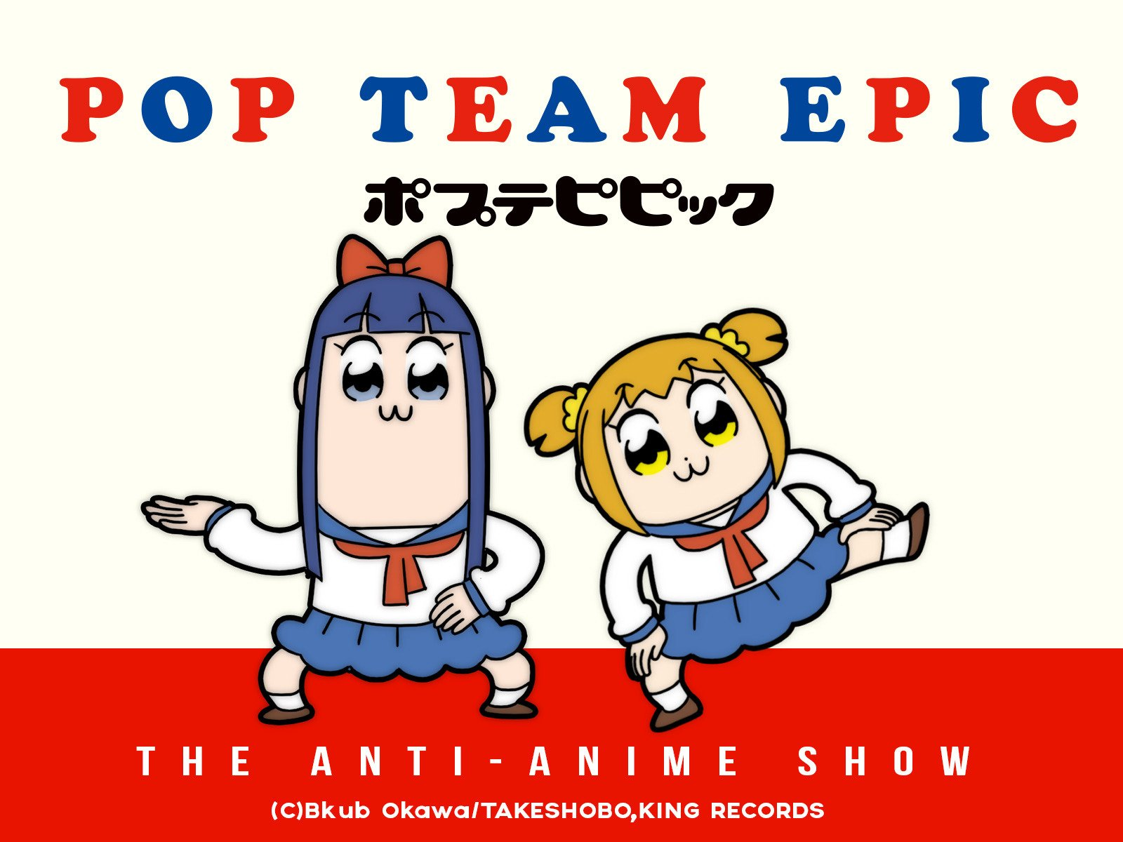 Amazon Pop Team Epic Hochu Otsuka Masashi Ebara Noriko Hidaka Yuji Mitsuya Jun Aoki Digital Services LLC