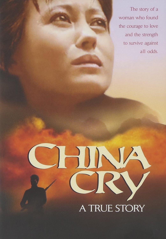 China Cry Daphne Cheung Julia Nickson Lloyd Kino Russell Wong
