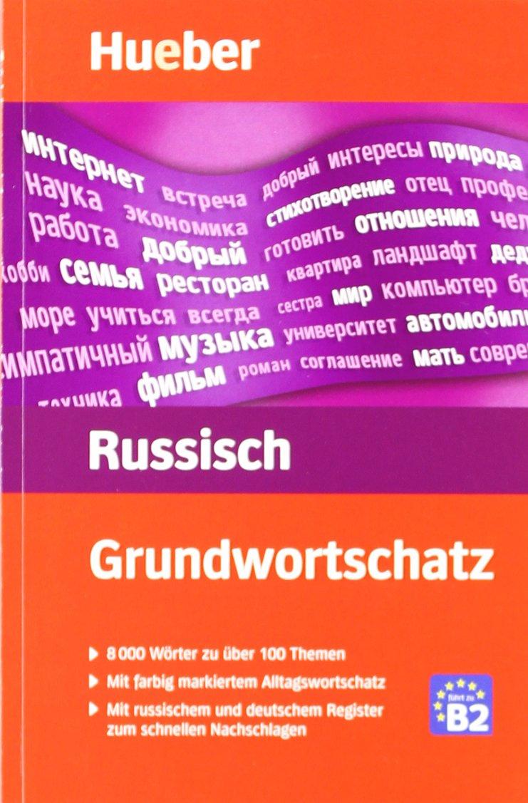 Grundwortschatz Russisch: 8000 Wörter zu über 100 Themen