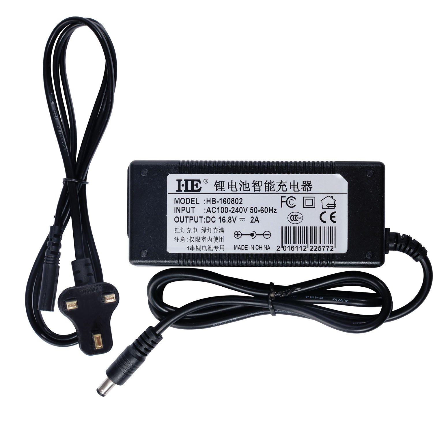 Hebang 16, 8 V 2 A Three-stages Lithium chargeur de batterie 14.4 V 14.8 V chargeur de batterie 14500 14650 17490 18500 18650 Batterie au lithium polymère 26500 Lot DC chargeur Interface 160802