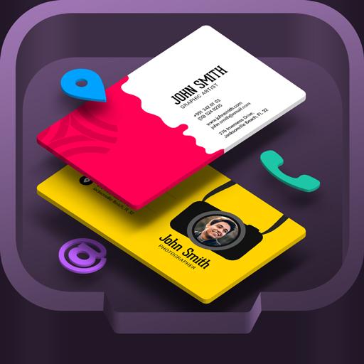 business card software - 4