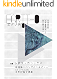 ヱクリヲ1: レオス・カラックス特集