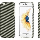 iPhone 6 Hülle PITAKA Schutzhülle aus Aramid (Kugelsicheres Material) Hochwertige Dünne Case, Schwarz/Gelb (4,7 Zoll)