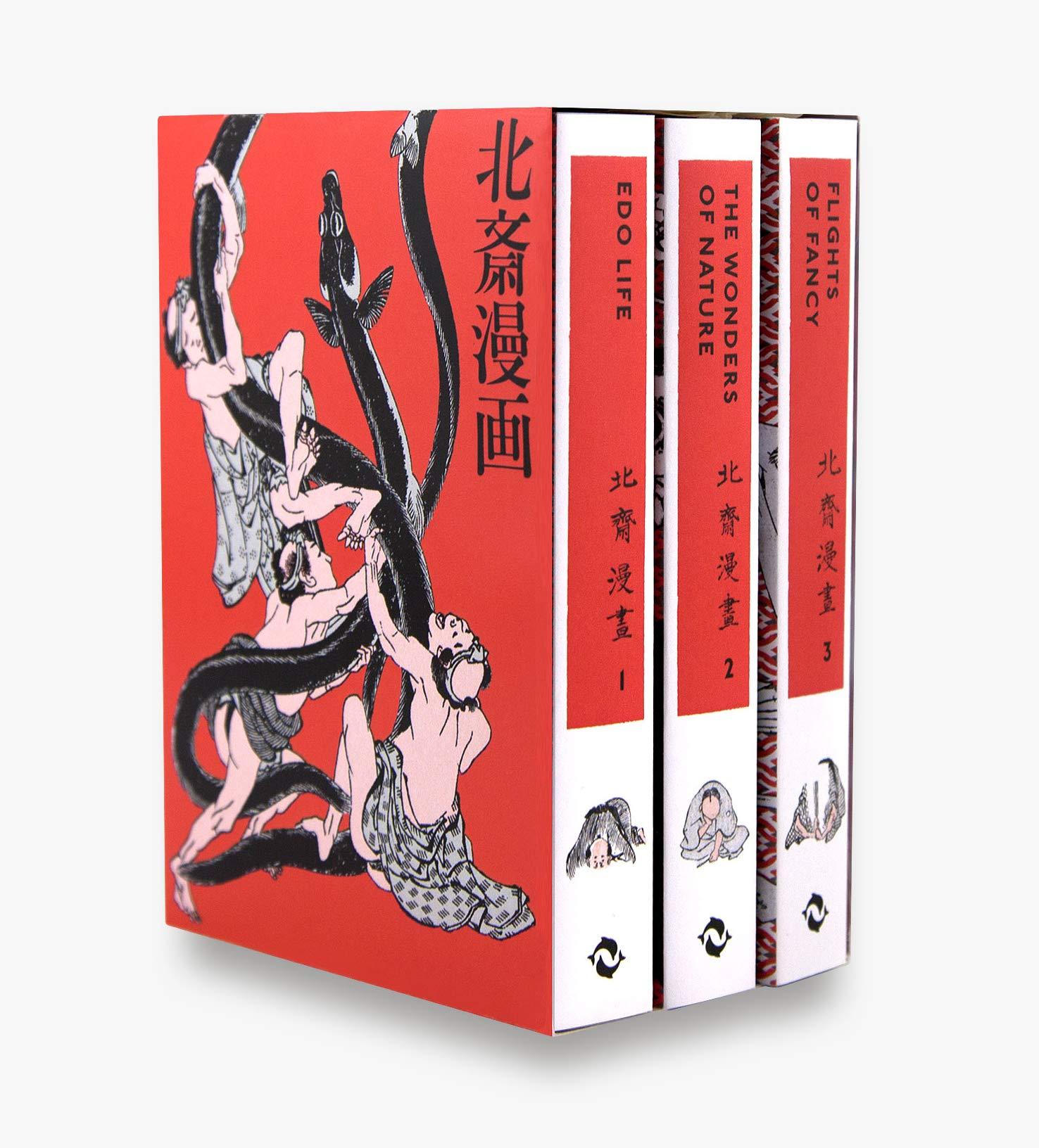 Hokusai Manga - Book
