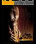 Nur dieses eine Mal: Erotischer Liebesroman