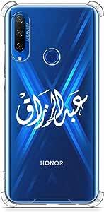 Protective Anti Shock Silicone Case Honor 9X - Abdulrazaq