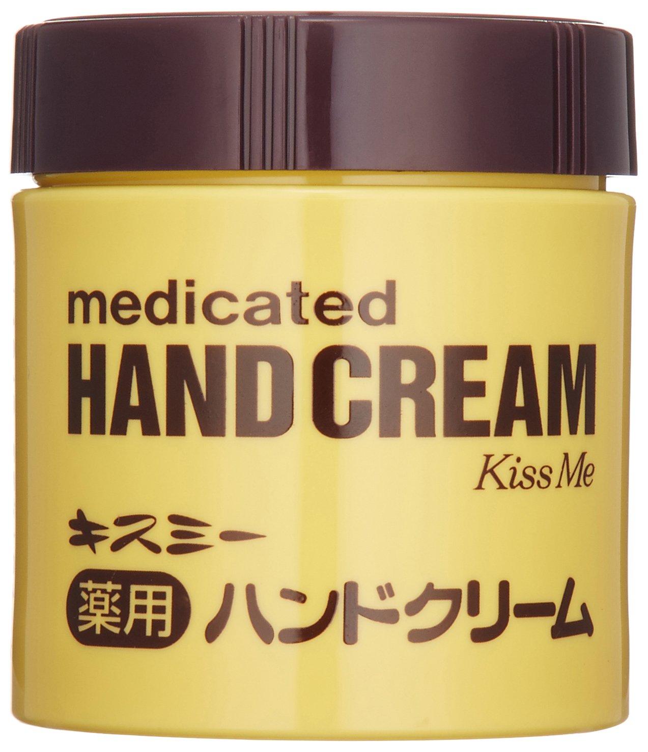 キスミー薬用ハンドクリーム ボトルタイプ