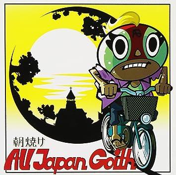 Amazon   朝焼け   All Japan Go...