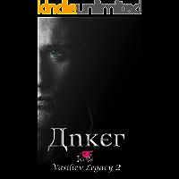 Anker: Vasiliev Legacy 2