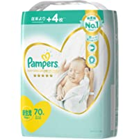 Pampers Premium Care Tapes Diapers, NB, 70 Count