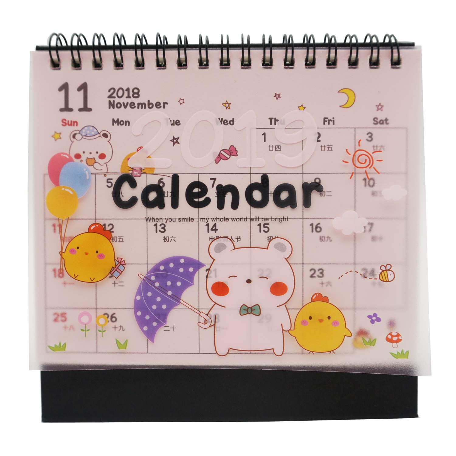 Cute Desk Calendar 2017-2018 Academic Planner Daily Weekly Monthly Yearly Personal Organizer (cat) I2USHOP E1007003_2