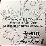 AnimeJapan 2019 アニメジャパン 非売品 キャロル&チューズデイ コースター ボンズ