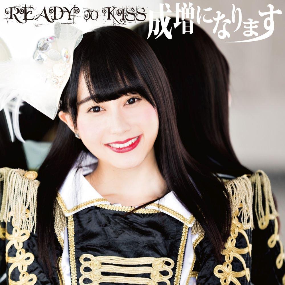 Kiyokawa Reina ver.