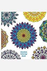 Mandala Coloring Book: Inspiration, Fun, & Relaxing Paperback