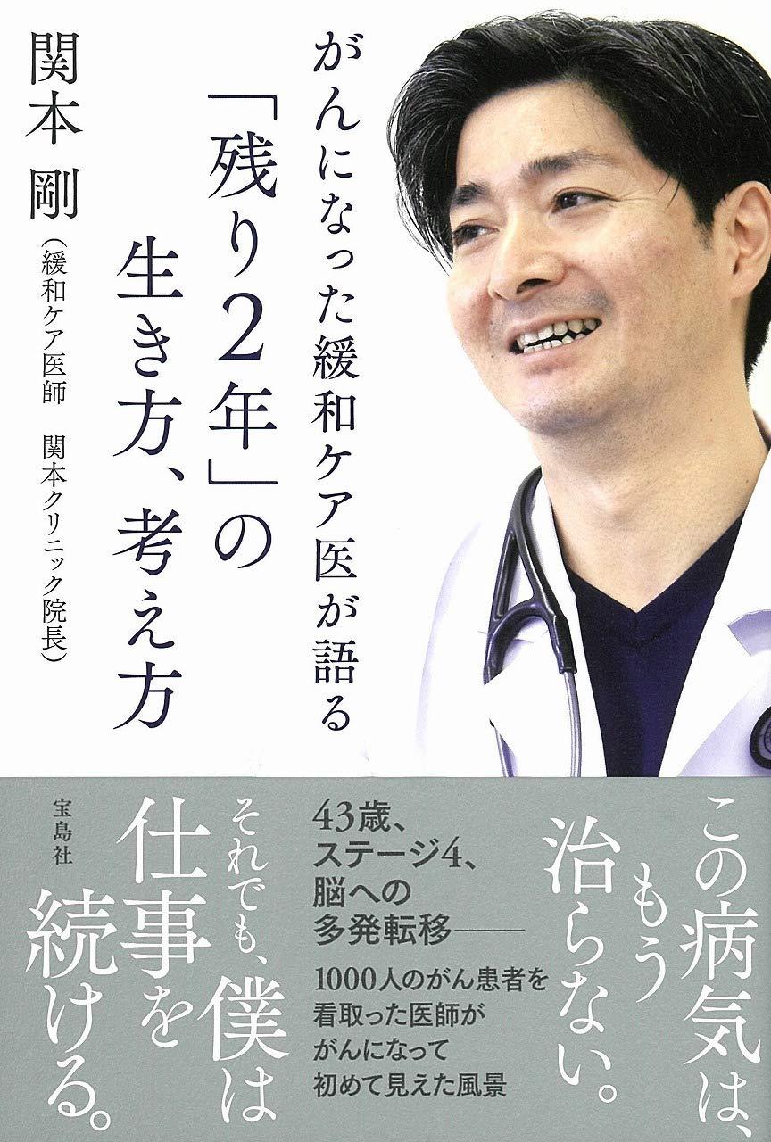 息子 関本 の 田澤純一や関本Jr.&度会Jr.ら指名されず… 指名漏れした主なドラフト候補選手は?