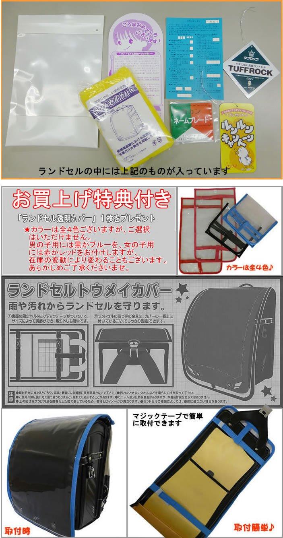 Randoseru Fit-chan Clarino Tuff Rock SHUN-PIKA (Black x Gold)