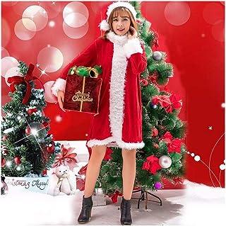 SDLRYF Père Noël Costume Jupe Costume Noël Femelle Adulte Père Noël Fête De Noël Réunion Annuelle Costume De Scène