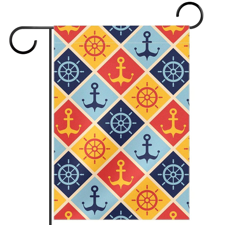 Maritime Nautical Steering Wheels Anchor Garden Flag, Double Sided Garden Outdoor Yard Flags for Summer Decor 28x40 Inch