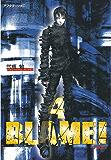 BLAME!(4) (アフタヌーンコミックス)