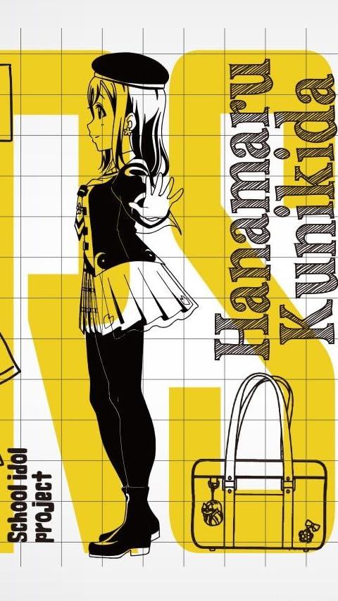 ラブライブ! 国木田花丸(Aqours) XFVGA(480×854)壁紙画像