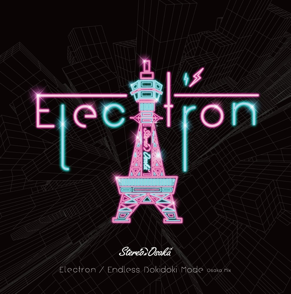 Electron: Stereo Japan: Amazon.es: Música