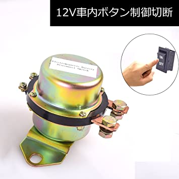 Remote battery cut off switch Long knob Period classic Isolator switch NEW