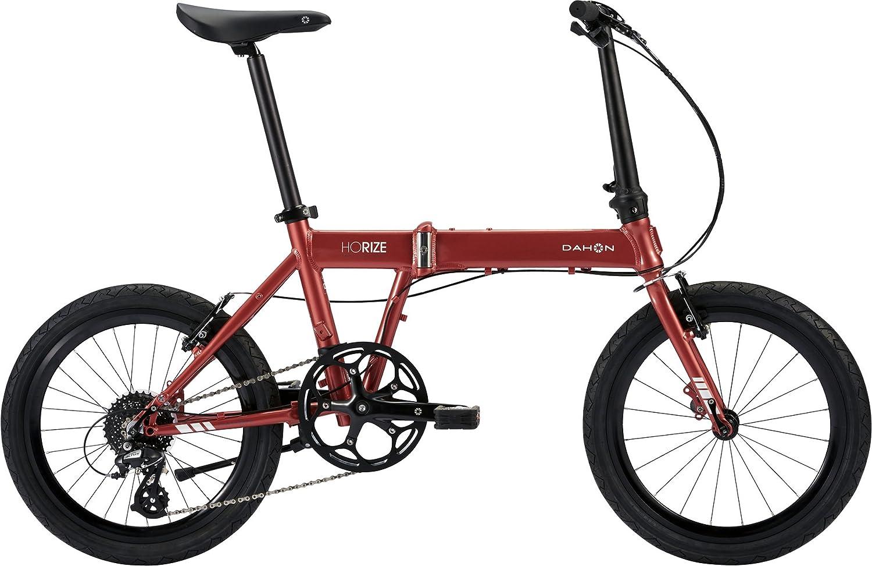 DAHON(ダホン) Horize 20インチ アルミフレーム 8段変速 折りたたみ自転車 B074MR1PNK サンセットクラウド サンセットクラウド