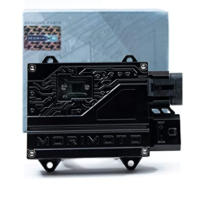 Morimoto XB35 Computer Ballast - 35W HID Ballast - Single Ballast Only, No Igniter: Automotive