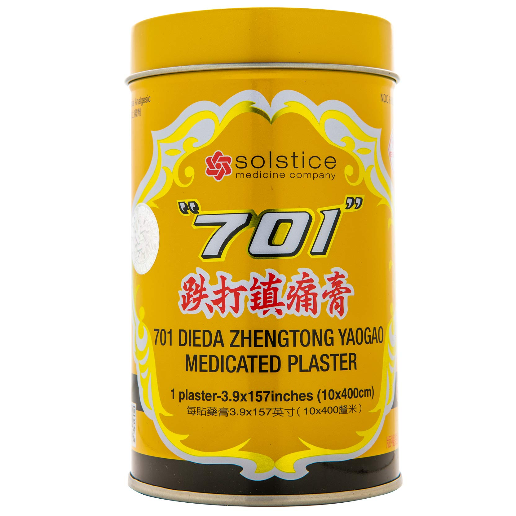 701 Medicated Plaster (Genuine Solstice Product) - 1 Can by ''701'' 701 Dieda Zhengtong Yaogao Medicated Plaster