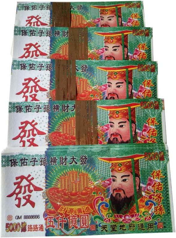 - Caiyuan Guangjin 280 Piece Chinese Joss Paper Money ZeeStar Ancestor Money 500 Billion