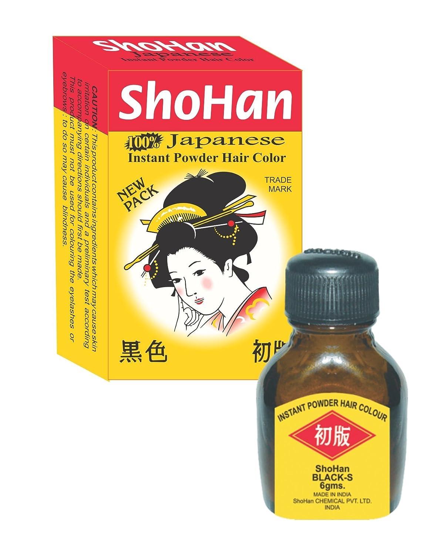 Gentle Japanese Hair Dye Color To Reduce Loss Bigen Speedy 2 X 30gr Black Beauty