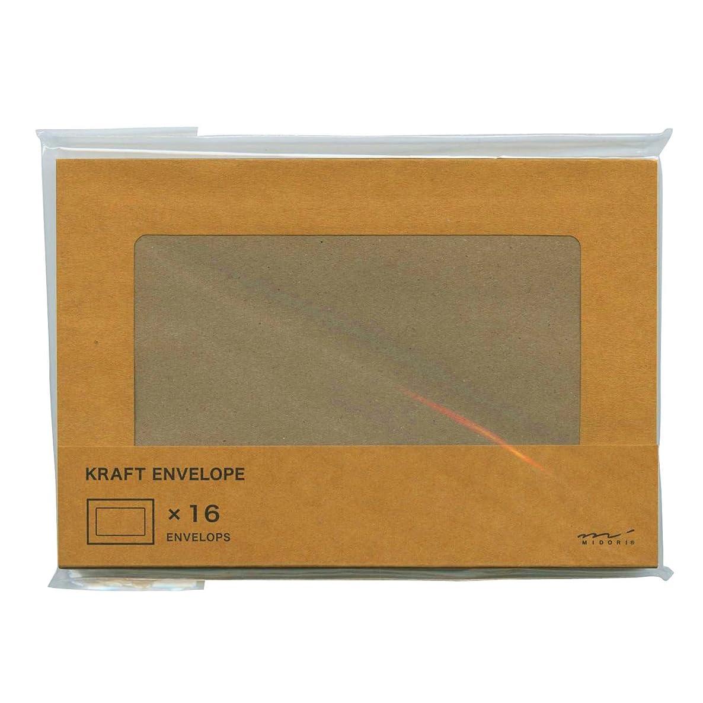 ミキサー期待海嶺エコエコ窓付封筒 長6(A4三つ折り)透けないブルー エコ窓 テープ付 500枚